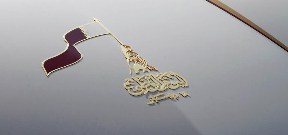 Gold-Plated-Lamborghini-Detail